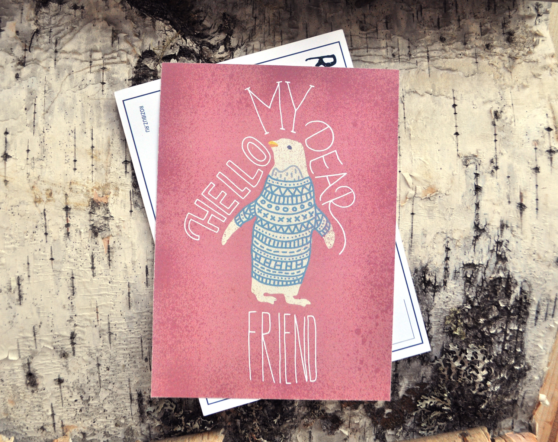 Почтовая открытка картинки, анимация розочки